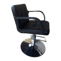 Кресло парикмахерское Артур