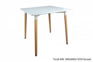 Стол квадратный Verdi 800