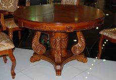 Фото - Деревянный стол P-58