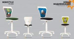 Детское кресло Ministyle