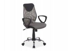 Кресло для офиса Q-146
