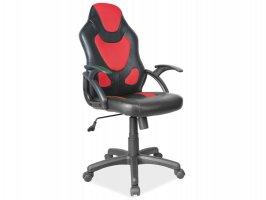 Кресло Q-100