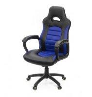Кресло Стрит