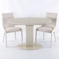 Стол обеденный Милан (2396.M)