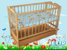 Детская кроватка Малютка с ящиком