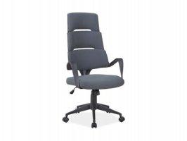Кресло Q-889