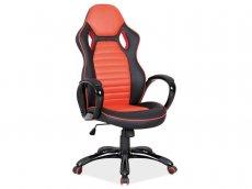 Фото - Офисное кресло Q-105