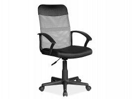 Кресло Q-702