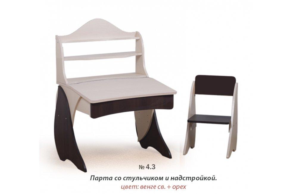 """Фото - Парта """"Умник"""" (4.3)"""