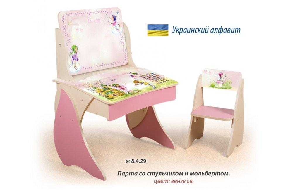 """Фото - Парта """"Умница"""" ( 8.4.29 )"""
