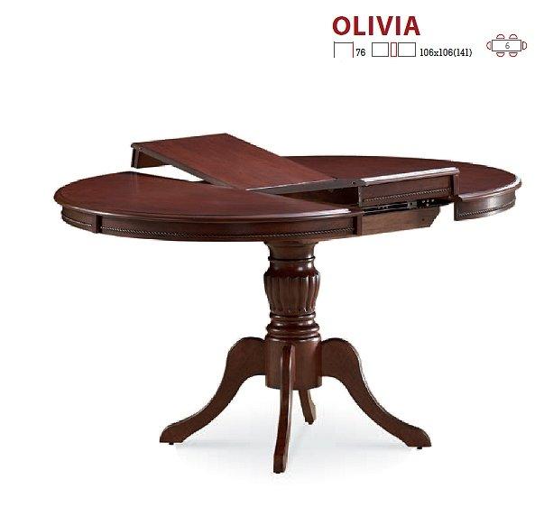 Фото - Раскладной стол OLIVIA