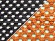 Сетка чёрный/оранжевый