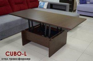 Стол-трансформер Кубо Лайт