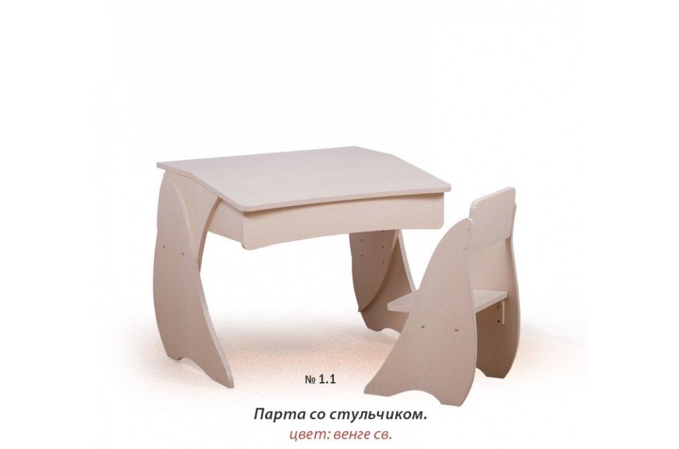 """Фото - Парта """"Умник"""" (1.1)"""
