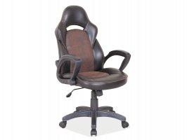 Кресло Q-115