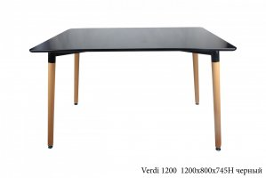 Стол Verdi