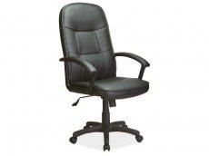 Фото - Офисное кресло Q-124