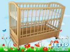 Детская кроватка Лилу - плюс (с опускающимся боком)