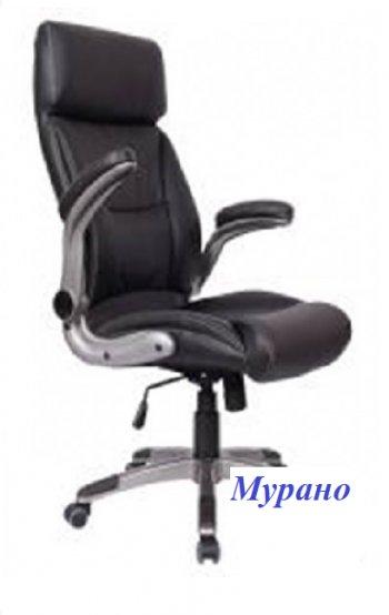 Фото - Кресло для офиса Мурано