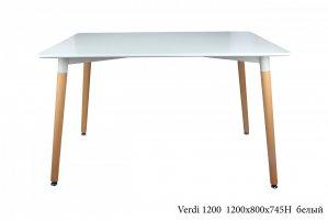 Стол Verdi 1200