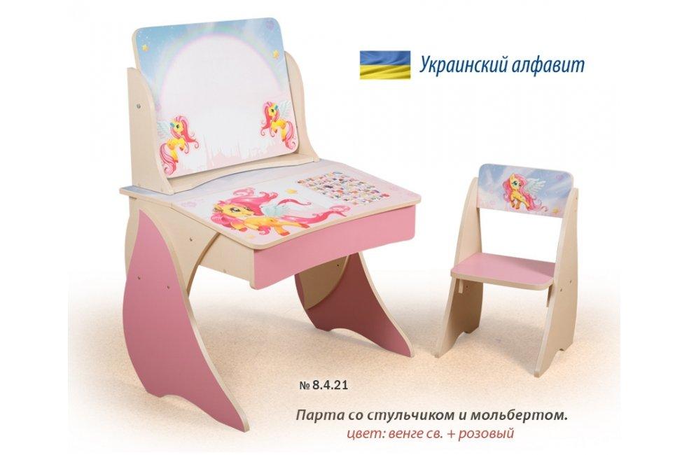 """Фото - Парта """"Умница"""" (8.4.21)"""