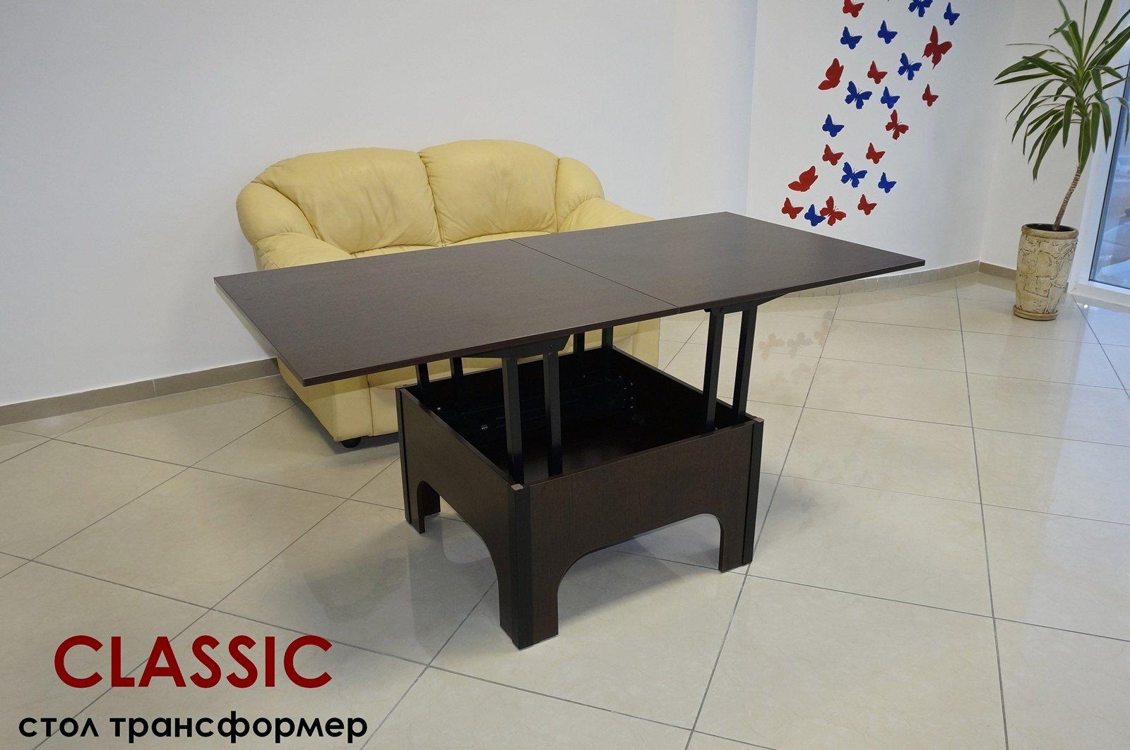 Фото - Стол журнальный - обеденный Классик