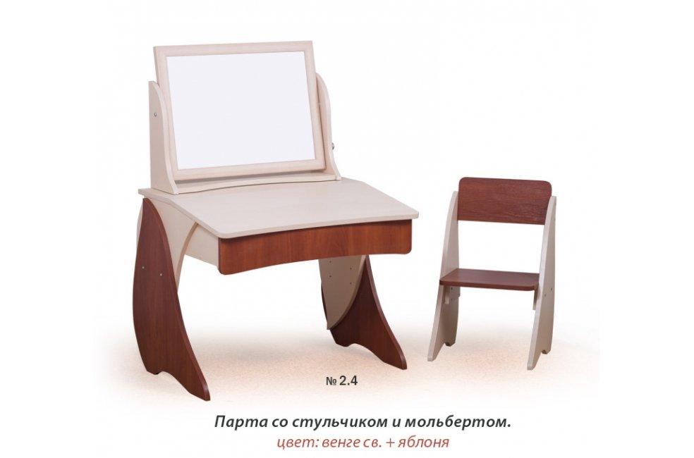 """Фото - Парта """"Умник"""" ( 2.4 )"""