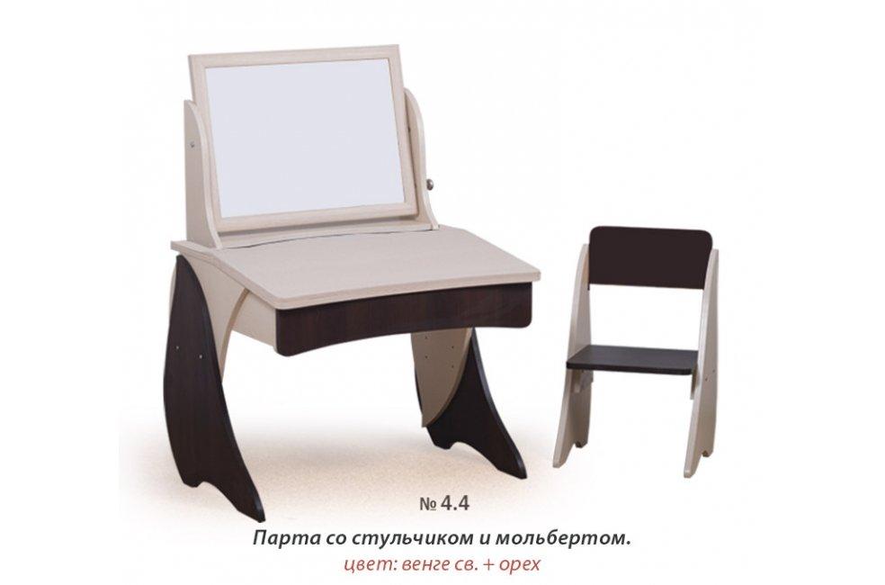 """Фото - Парта """"Умник"""" (4.4)"""