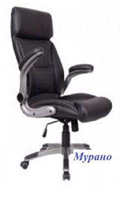 Кресло для офиса Мурано