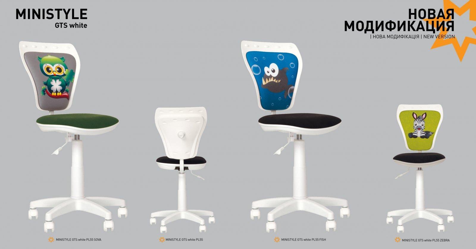 Фото - Детское кресло Ministyle