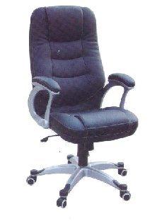 Фото - Офисное кресло Z-050