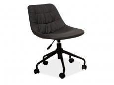 Фото - Офисное кресло Q-134
