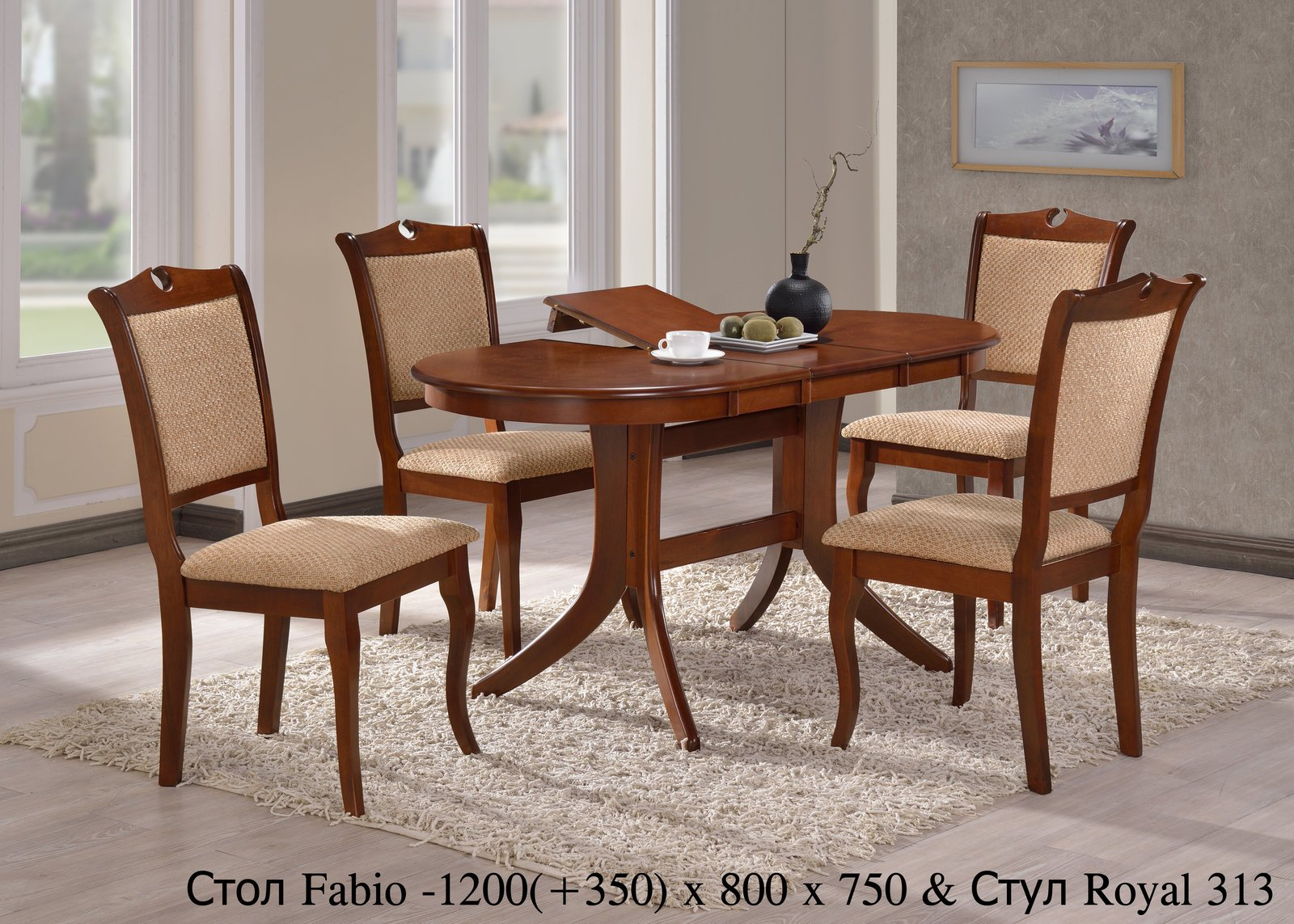 кухонный комплект стол Fabio и стулья Royal купить комплект для
