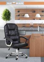 Кресло для офиса Бонус