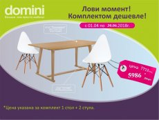 Фото - Комплект: стол Примавера и стул Оттава