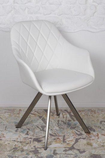 Фото - Кресло поворотное Almeria