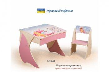 """Фото - Парта """"Умница"""" (8.1.21)"""