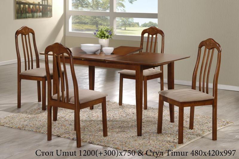 Фото - Стол Umut и стулья Timur