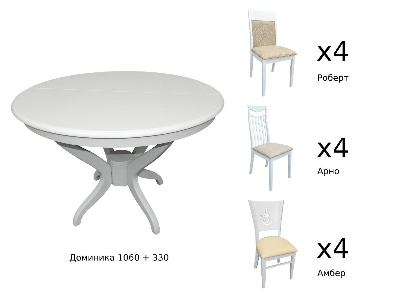Фото - Комплект Доминика 1м + 4 стула на выбор