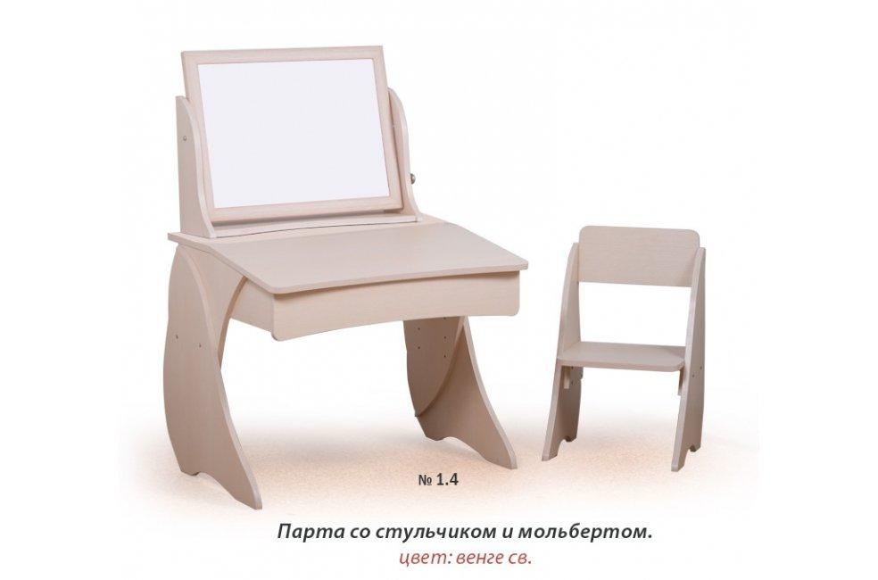 """Фото - Парта """"Умник"""" (1.4)"""
