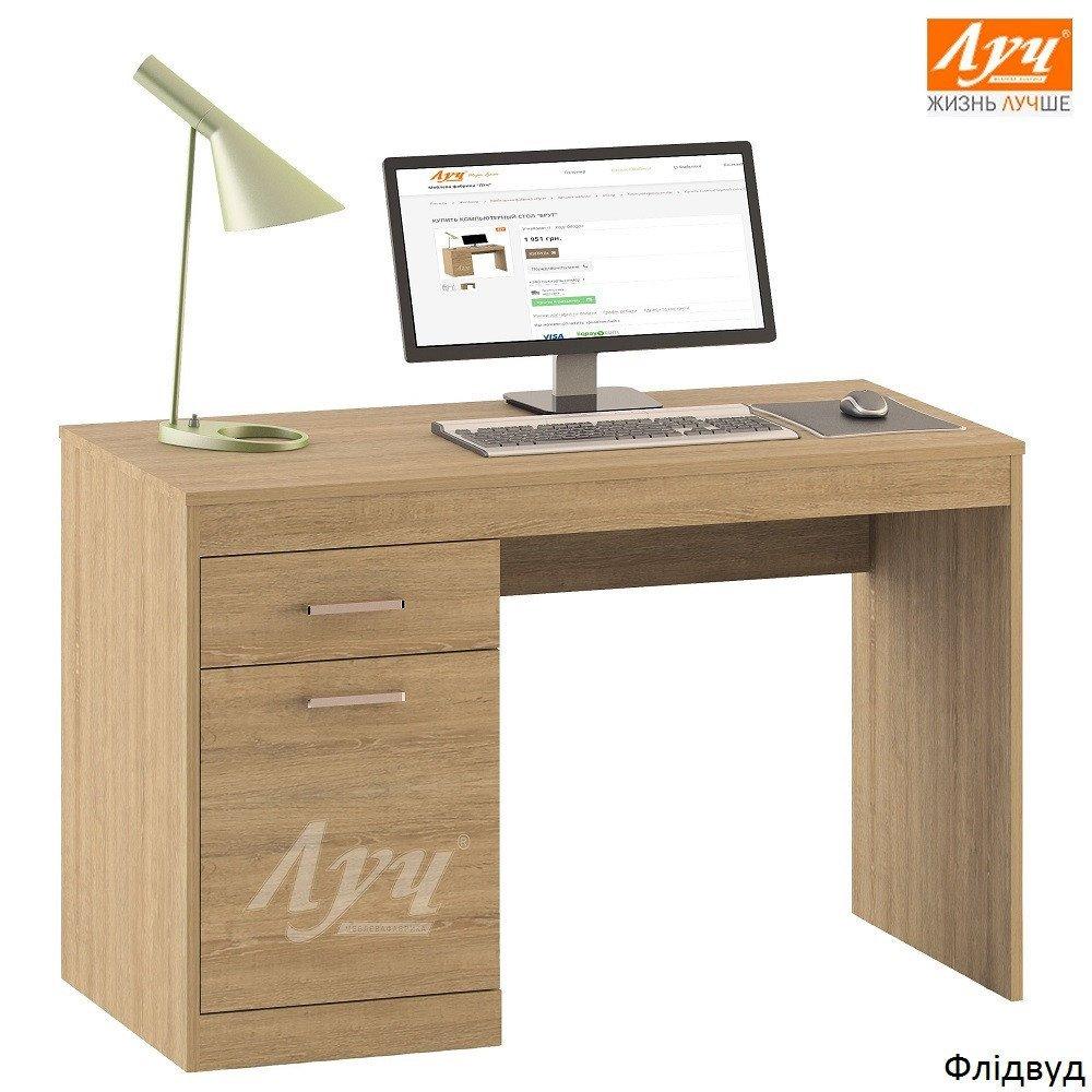 Фото - Компьютерный стол Брут