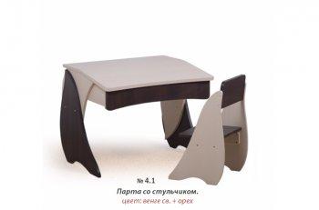 """Фото - Парта """"Умник"""" (4.1)"""