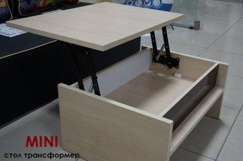 Фото - Стол-трансформер под ноутбук Мини