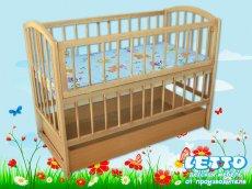 Детская кроватка Малютка - плюс (с опускающимся боком)