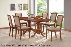Фото - Стол Mateo 1.5м и стулья 1010