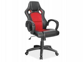 Кресло Q-103