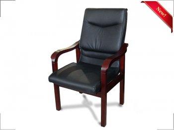 Фото - Кресло конференционное Кальяри