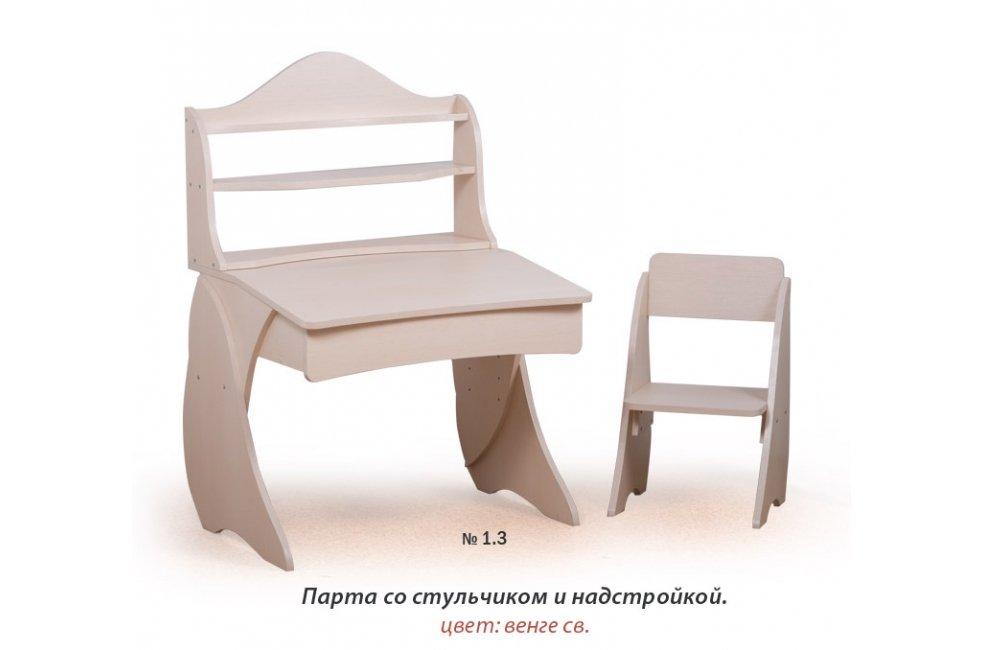 """Фото - Парта """"Умник"""" (1.3)"""