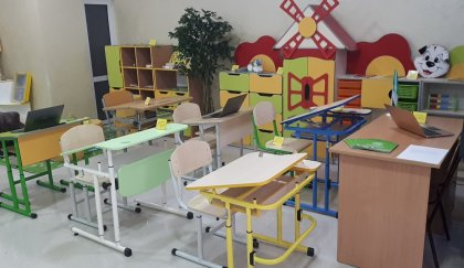 Новая украинская школа (НУШ)