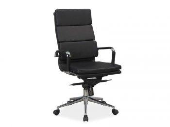 Фото - Кресло офисное Q-153